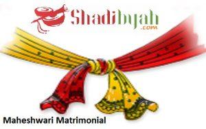Maheshwari Matrimonial